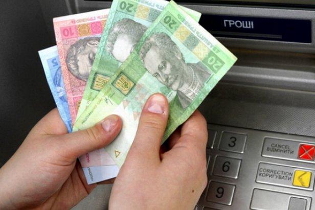 пенсия украинцев