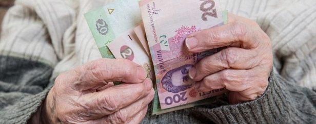 В Украине ликвидируют управления Пенсионного фонда: что изменится для пенсионеров
