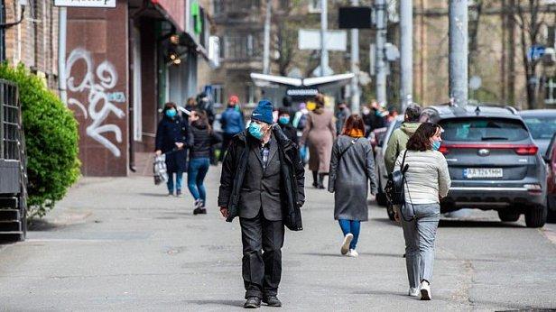 Фото — Карантин в Киеве
