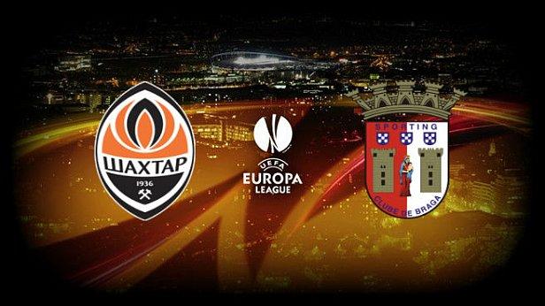 Шахтер - Брага: смотреть онлайн на Футбол 1 и ТРК Украина
