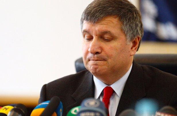 НАБУ закрыло дело о злоупотреблениях Авакова