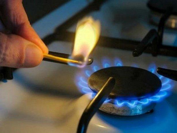 Стало известно какие домохозяйства в Украине буду платить за газ больше