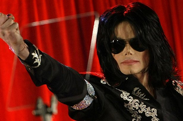 Фото - стала известна причина смерти Майкла Джексона