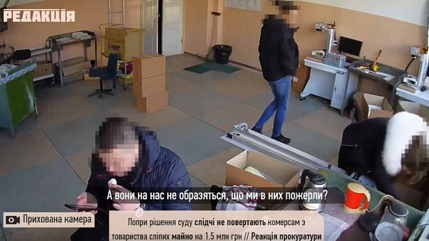 Фото — Полицейские
