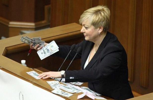 В НБУ разъяснили ситуацию с курсом доллара в Украине