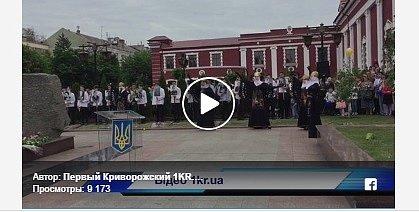 9 мая в Кривом Роге: жители спели песню Захаровой о россиянах в Сирии (фото, видео)