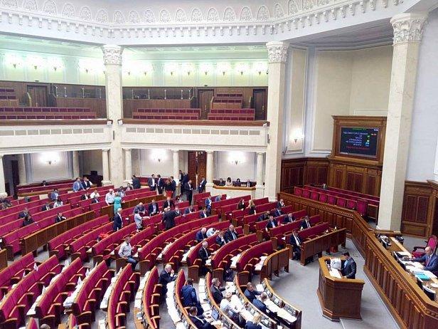Депутаты показали истинное лицо перед Украиной (фотофакт)