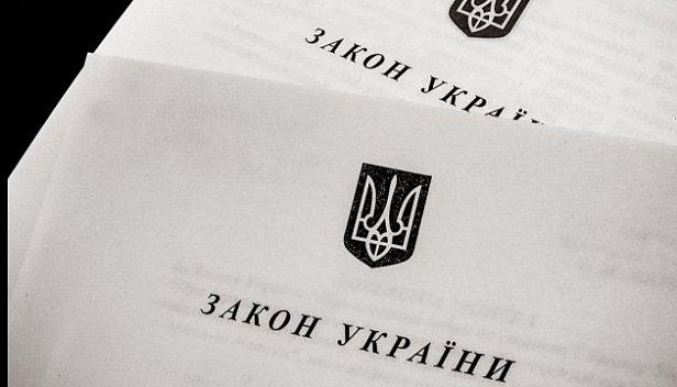 В Украине вступил в силу важный закон: он коснется всех