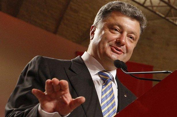 Начало процесса децентрализации власти анонсировал Порошенко