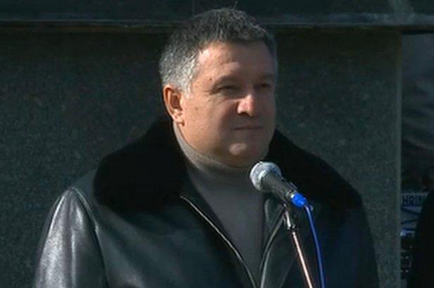 фото - министр МВД Аваков