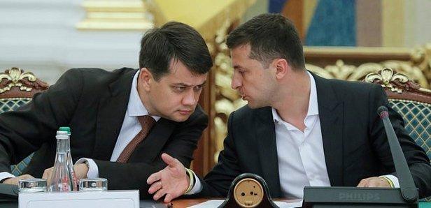 Фото - Дмитрий Разумков и Владимир Зеленский