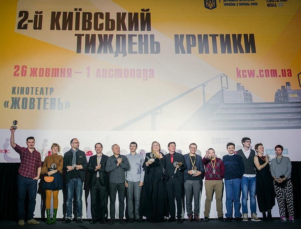 КІНОФЕСТ: «Кіноколо» запрошує кінокритиків до конкурсного комітету