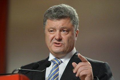 Порошенко пожелал детективам НАБУ «искоренить коррупционного монстра»