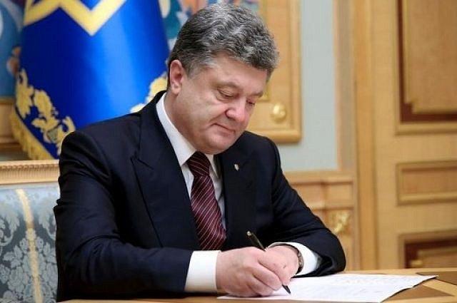 В Украине вступил в силу важный закон