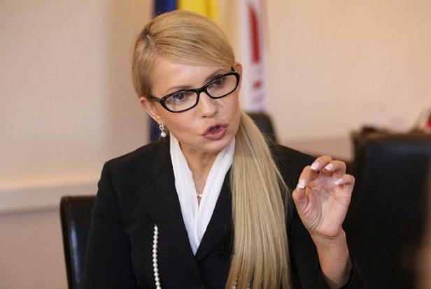 Фото - Юлия Тимошенко