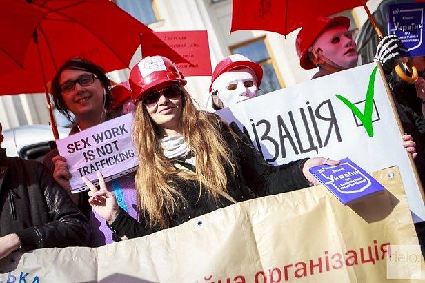 На фото участники акции в поддержку законопроекта о легализации проституции