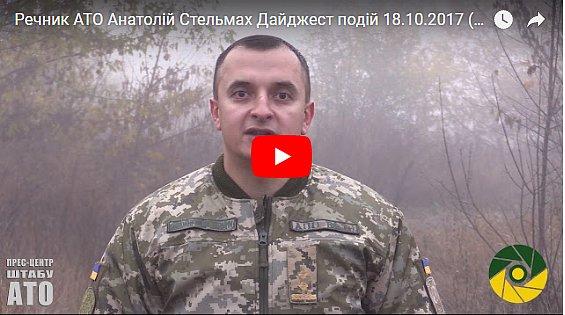 ВСУ понесли потери на фронте (видео)