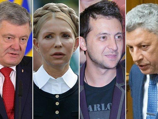 Фото - Порошенко, Тимошенко, Зеленский, Бойко