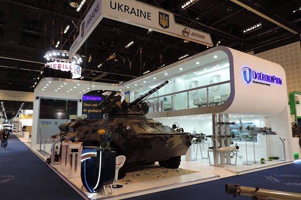 """Глава """"Укроборонпрома"""" подал в отставку"""