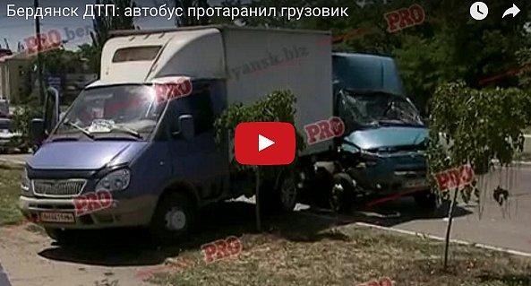В Запорожской области маршрутка с пассажирами попала в серьезное ДТП (видео)