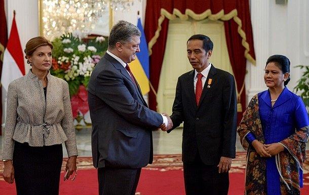 На фото - президенты Украины и Индонезии