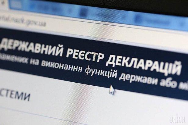 В НАПК подвели результаты подачи деклараций
