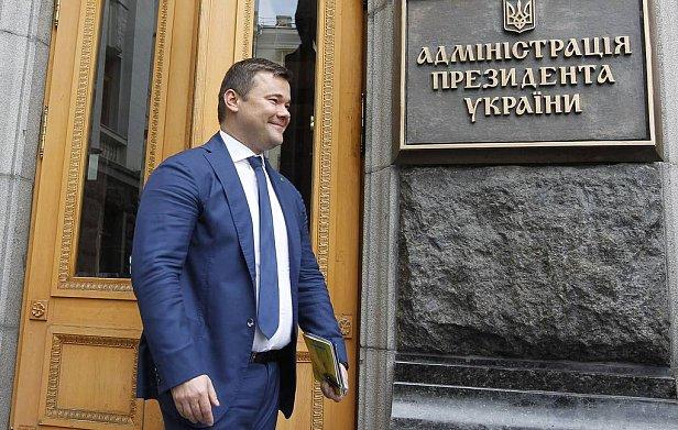Фото - В администрации Зеленского сделали важное заявление