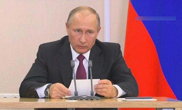 Путин вступил в должность президента России: появилось видео