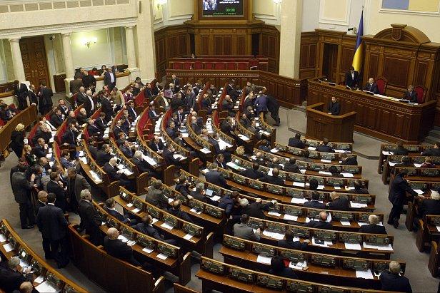 Фото - Верховная рада Украины