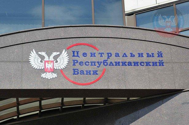 Оккупанты из ДНР признали грандиозный финансовый провал