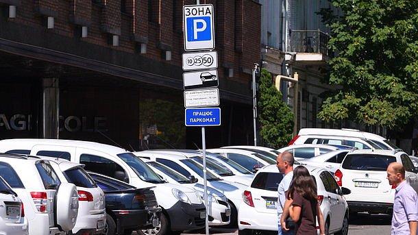 В Украине введут новые штрафы для автомобилистов: что нужно знать