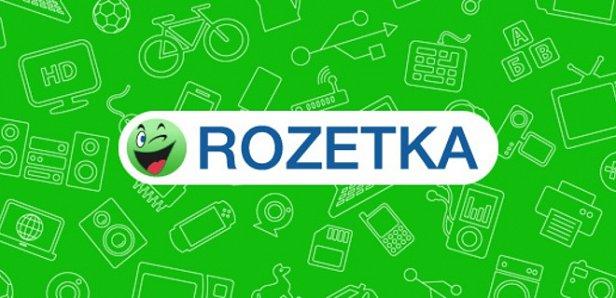 АМКУ разрешил Розетке выкупить мажоритарную долю в Prom.ua