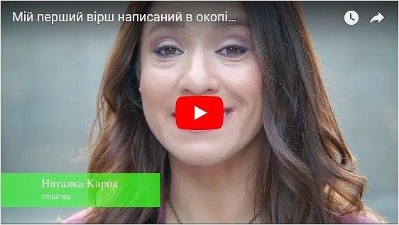Ко Деню защиты детей 2018: звезды записали трогательное видео