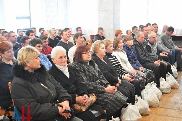 «За поддержку ДНР»: работников шахты Засядько в Донецке наградили едой (фото)
