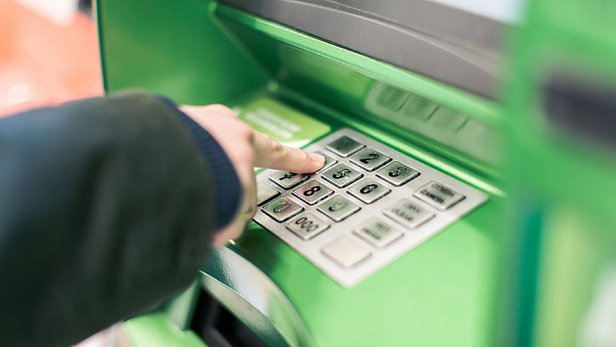 Наглая афера с банковскими картами: как не стать жертвой мошенников