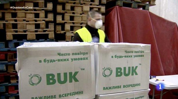 фото - маски BUK в Испании