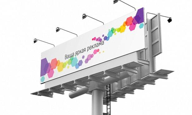 Основные виды наружной рекламы в Киеве