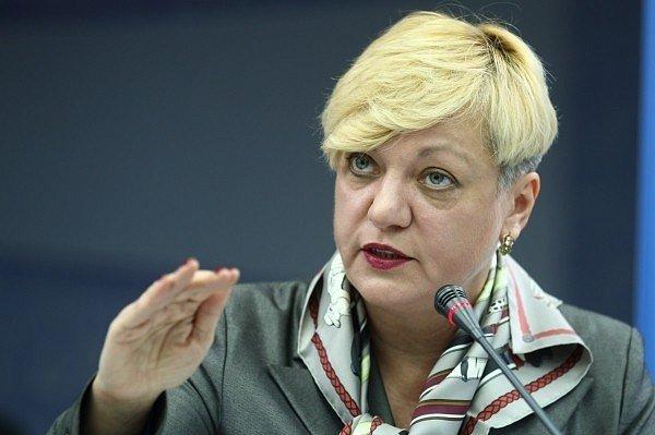 Гонтарева сообщила, что Коломойский ейлично грозит
