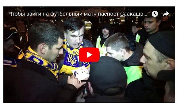 Саакашвили уличили в наглой лжи (видео)