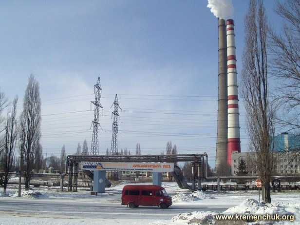 Кременчугская ТЭЦ для производства электроэнергии начала использовать мазут