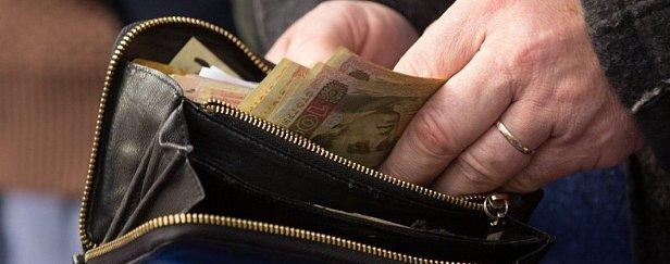 Повышение минималки в Украине: озвучены сумма и сроки