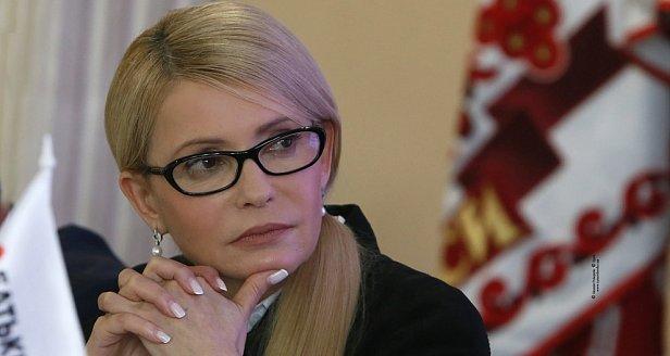На фото Юлия Тимошенко