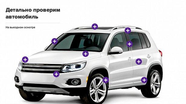 Проверка технической исправности авто перед покупкой