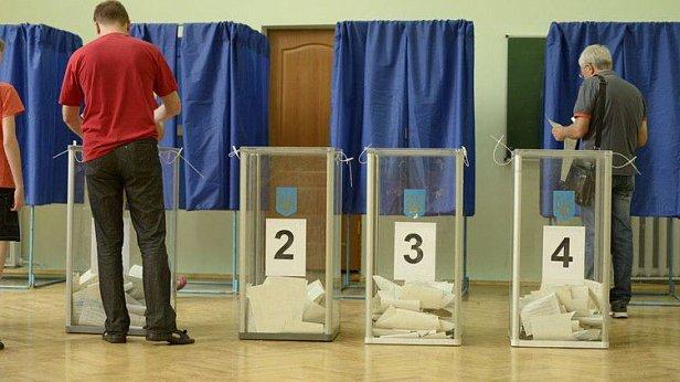 Фото — Выборы