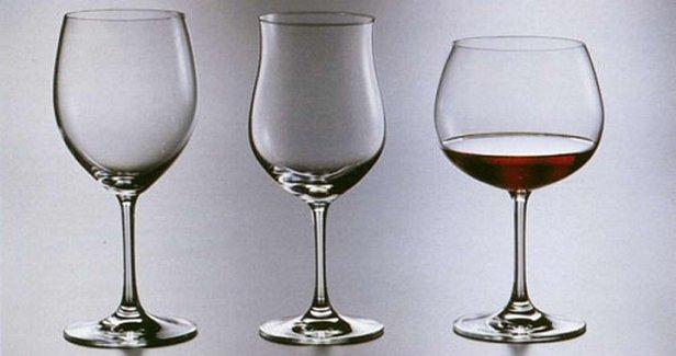 Разведка Украины объявила тендер на 500 винных бокалов (фото)