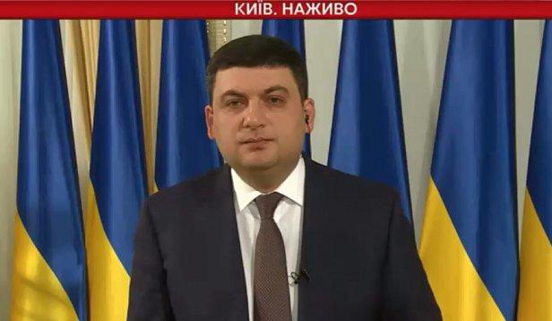 """Гройсман прокомментировал разборки в """"ЛНР"""" (видео)"""