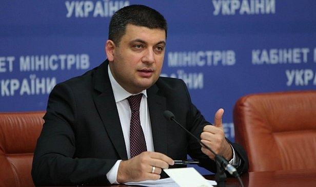 Что будет с ценами в Украине в 2018 году: Кабмин раскрыл подробности
