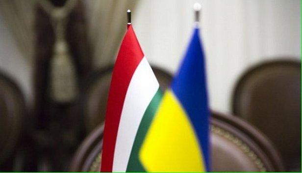 Будапешт потребовал особый статус венгерского языка в Украине