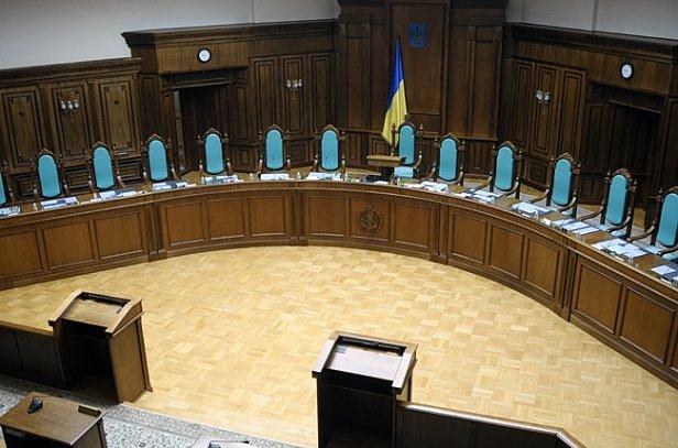 КСУ рассмотрит конституционность закона о люстрации
