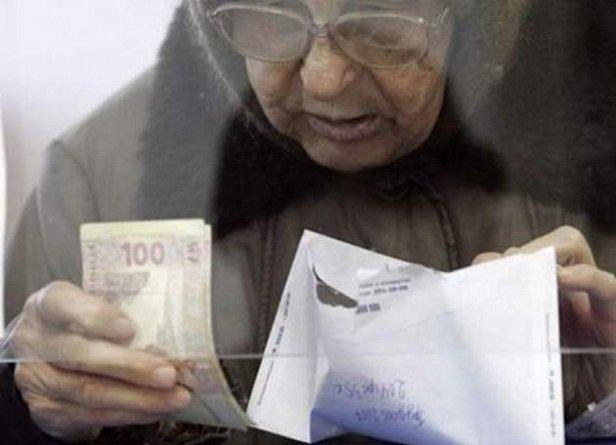 Надбавка залояльность: военные пенсии удвоятся   Новости ианалитика: Украина имир